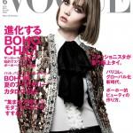 Capa da Vogue Japão Junho 2013 com Karlie Kloss