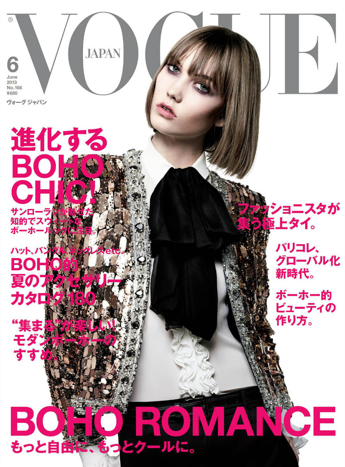 Vogue-Japan-June-2013