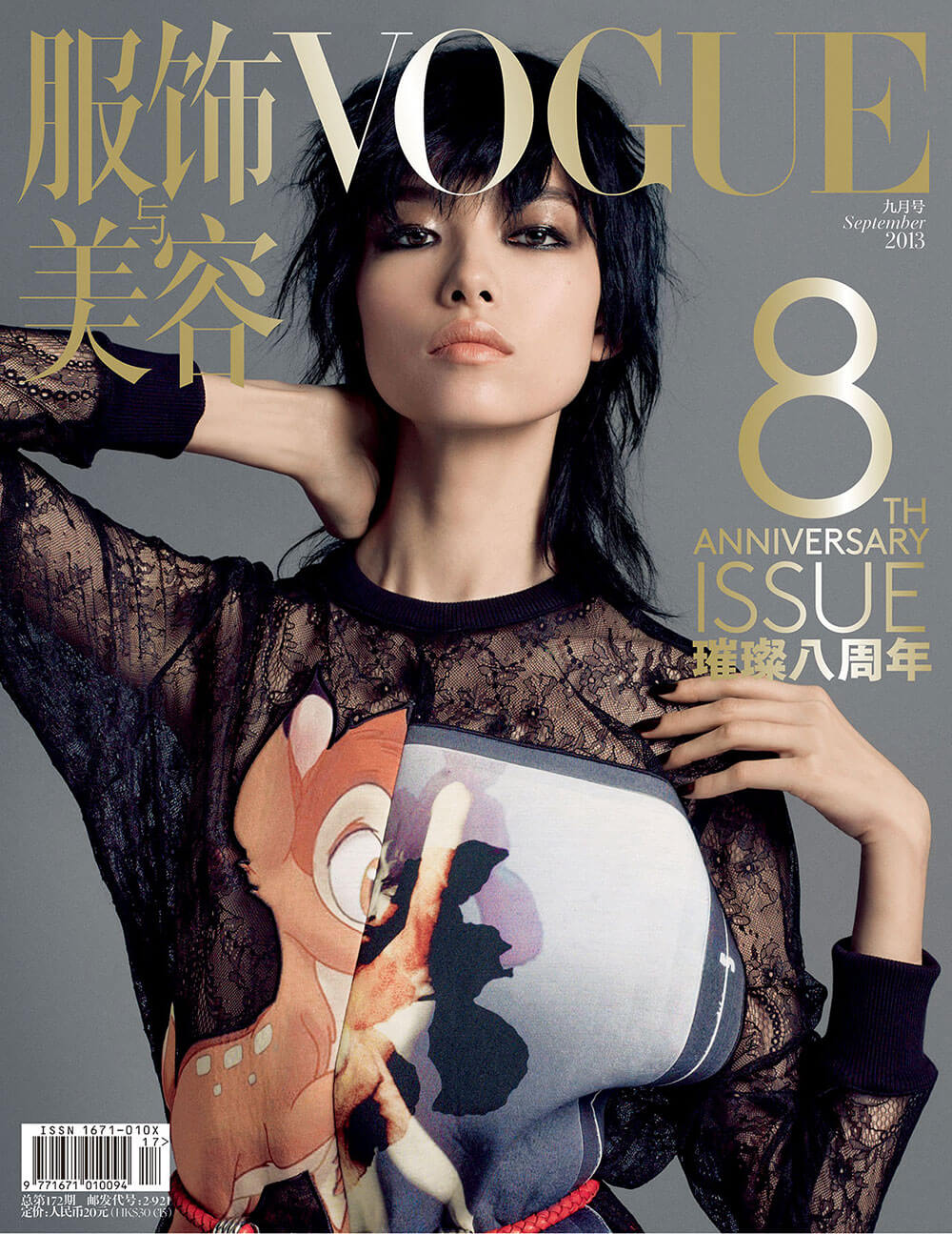 Capa Vogue China - Setembro 2013