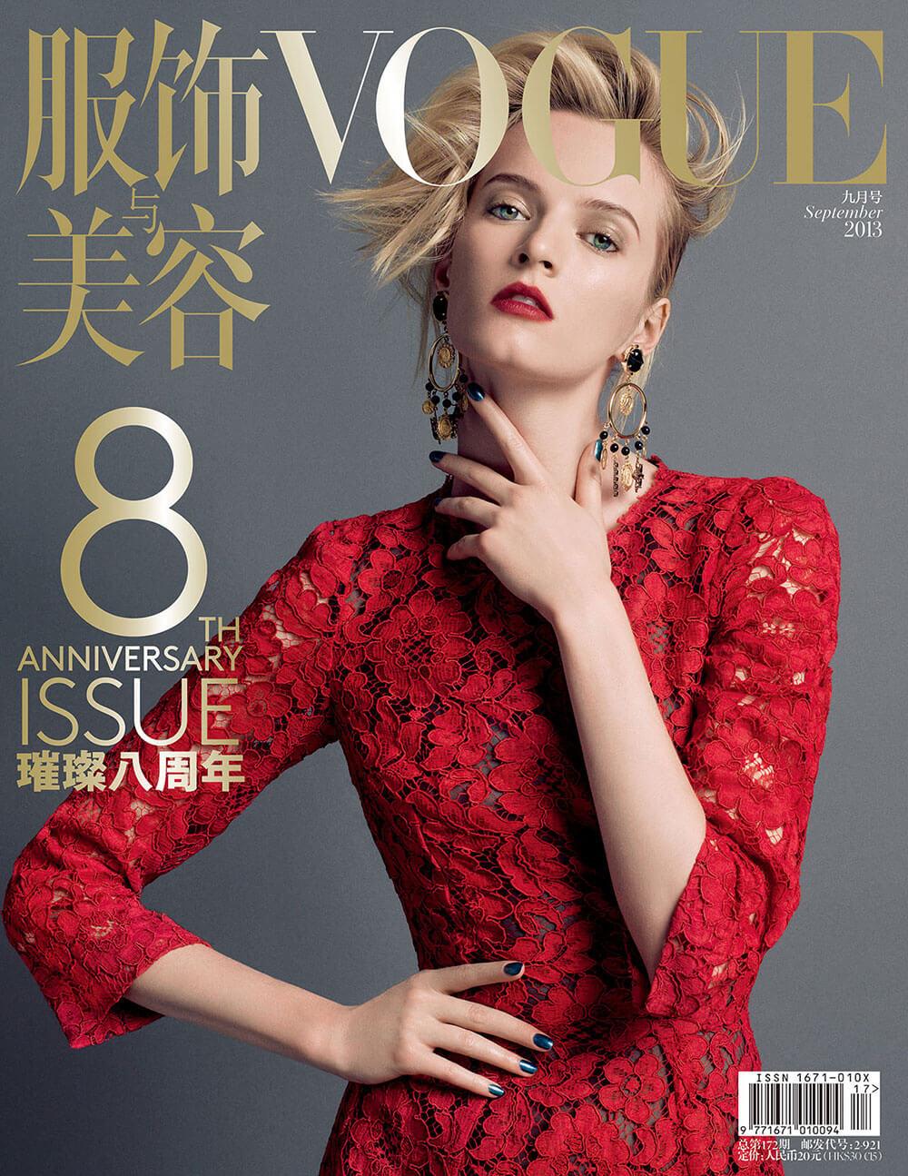 Capa Vogue China - Setembro 2013