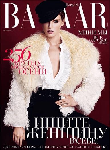 Capa da Harper's Bazaar Russia - October 2013