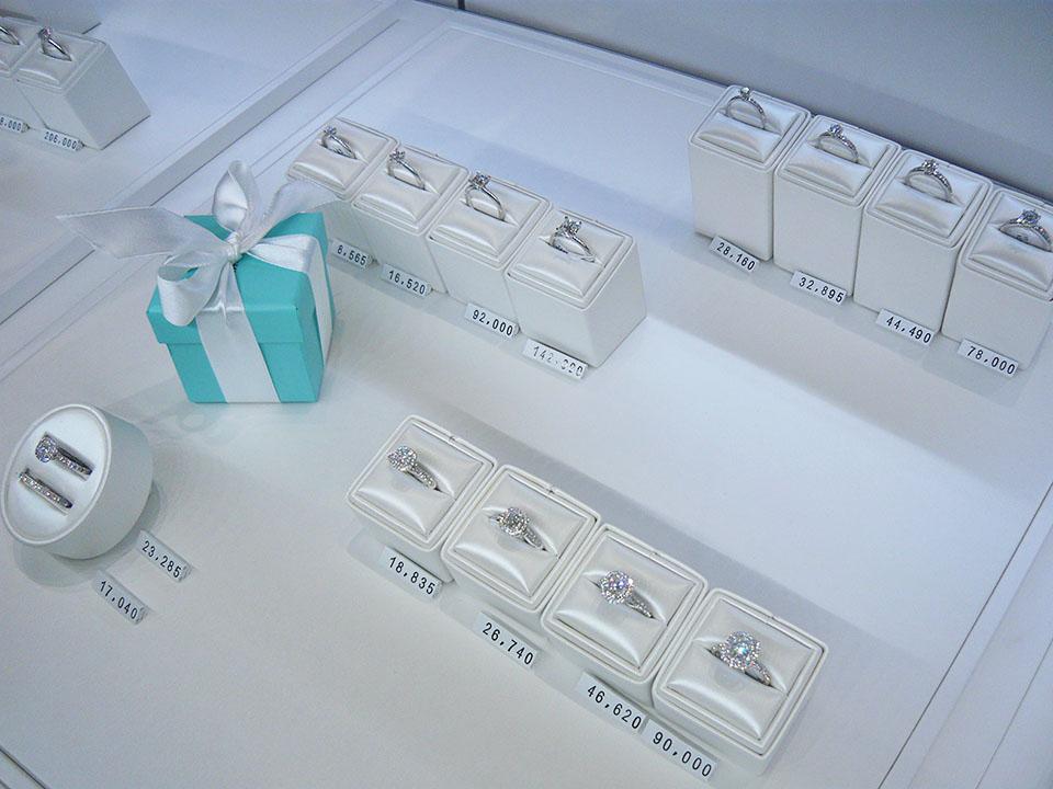 Anéis de Noivado Tiffany & Co em Curitiba
