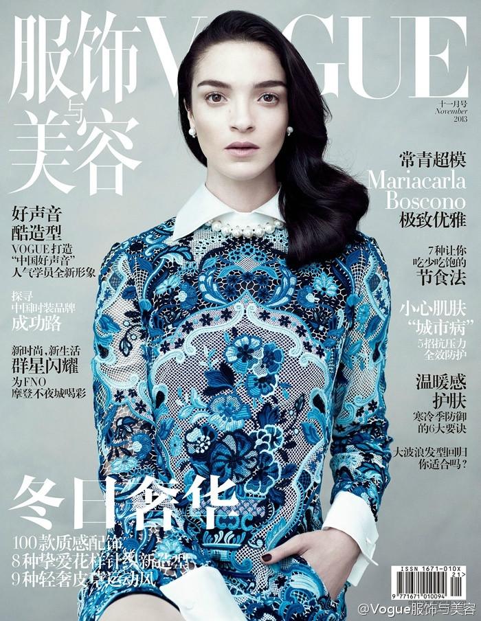 Vogue China de novembro de 2013