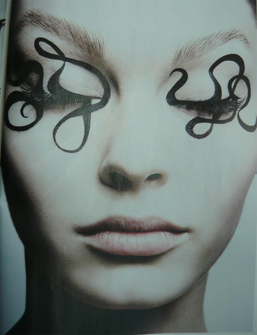 Maquiagem Artística: inspiração Carnaval 2014