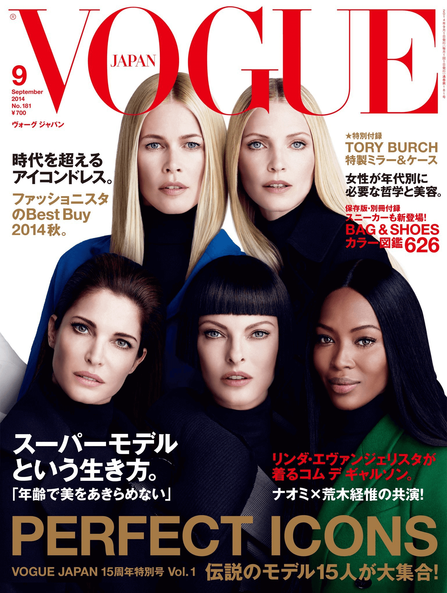 Vogue Japan September 2014 cover: Perfect Icons by Luigi & Iango