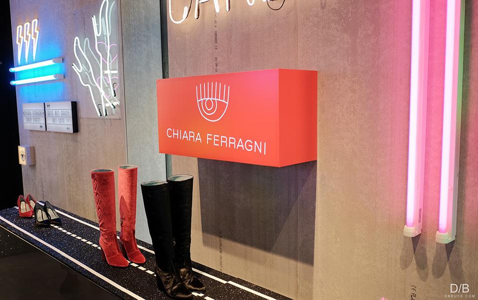 Chiara- Ferragini - Fall 17 MFW